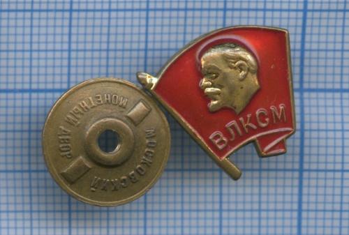 Знак «ВЛКСМ», тяжелый ММД (СССР)