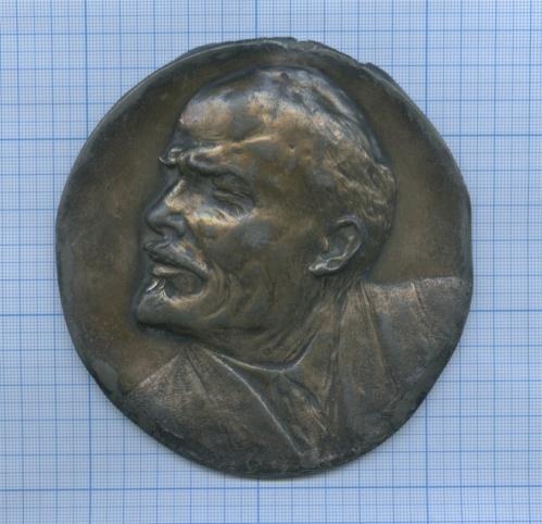 Барельеф «В.И. Ленин» (СССР)