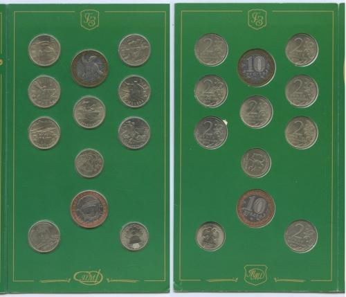 Набор юбилейных монет России (вбуклете) Упаковка вскрывалась, монеты изоборота. 1999-2001 ММД, СПМД (Россия)