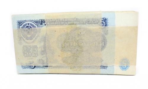 Набор банкнот 5 рублей взапечатанной пачке (СССР)