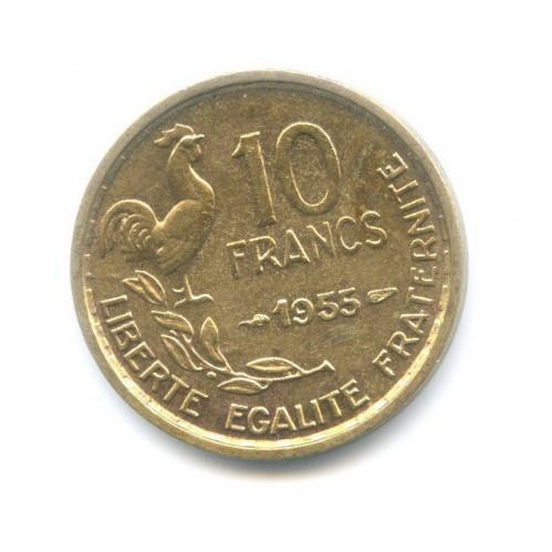 10 франков 1955 года (Франция)