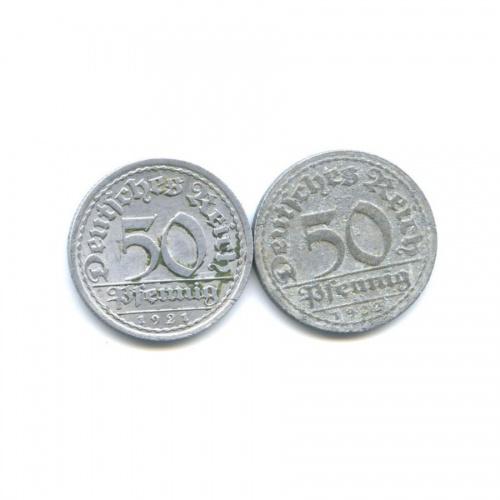 Набор монет 50 пфеннигов 1921, 1922 (Германия)
