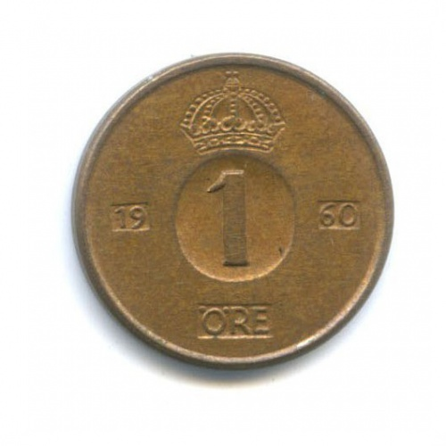 1 эре 1960 года (Швеция)