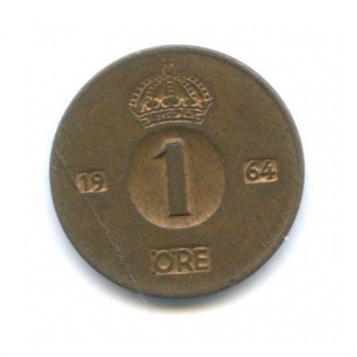 1 эре 1964 года (Швеция)