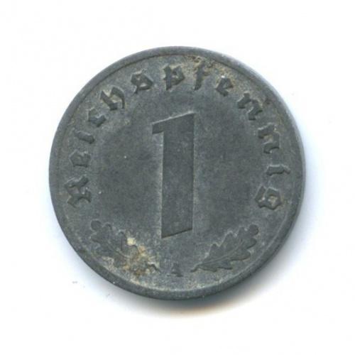 1 рейхспфенниг 1943 года A (Германия (Третий рейх))