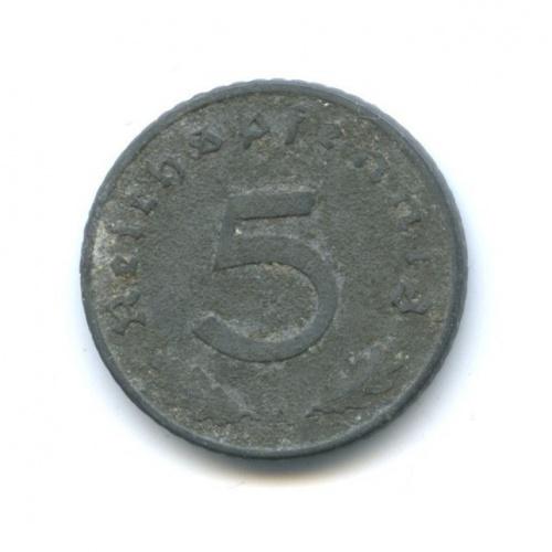 5 рейхспфеннигов 1942 года A (Германия (Третий рейх))