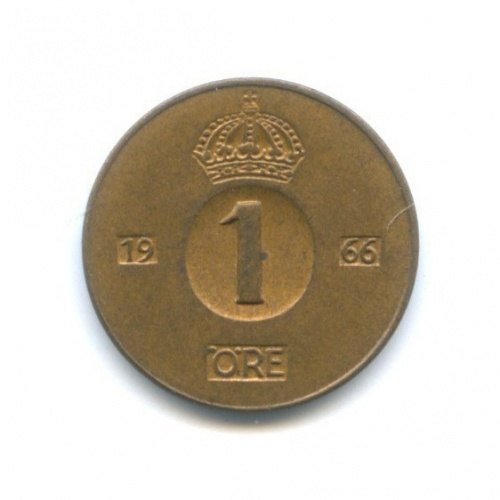 1 эре 1966 года (Швеция)
