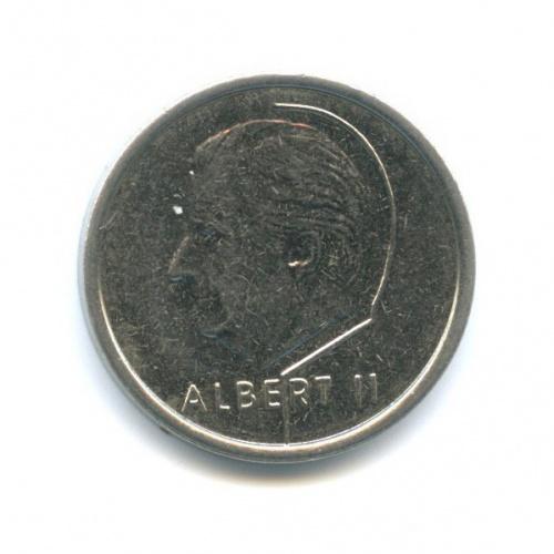 1 франк 1997 года Q (Бельгия)