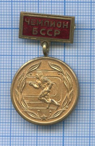 Знак «Чемпион БССР» (СССР)