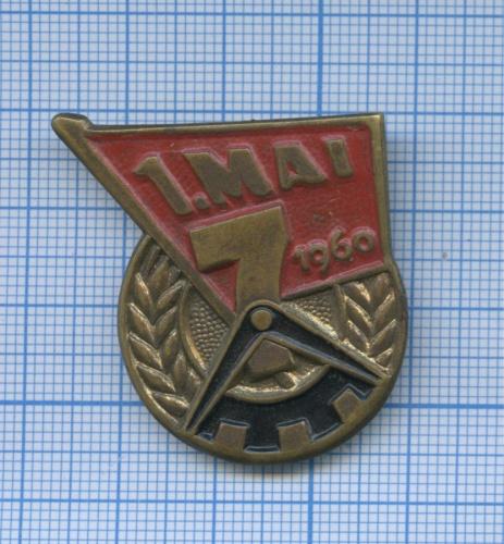 Знак «1.MAI - 1960» 1960 года (Германия (ГДР))