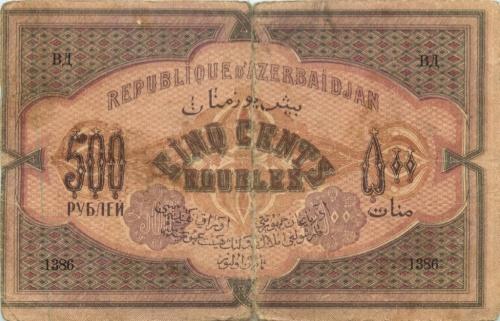 500 рублей 1920 года (Азербайджан)
