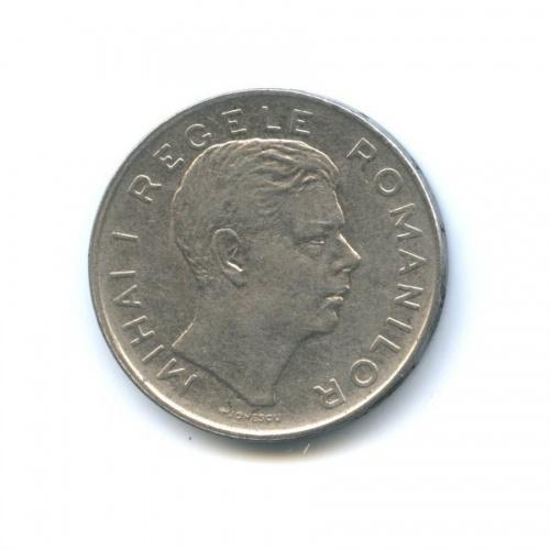 100 лей 1943 года (Румыния)