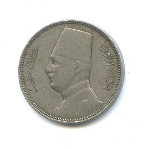 10 милльем 1935 года (Египет)
