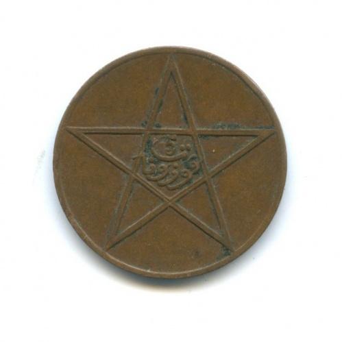 5 мазун 1921 года (Марокко)