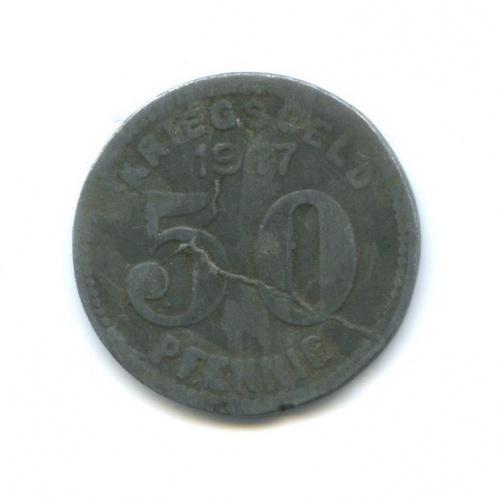 50 пфеннигов, Эльберфельд (нотгельд) 1917 года (Германия)