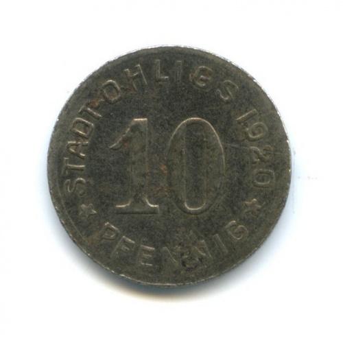 10 пфеннигов, район Олигс (нотгельд) 1920 года (Германия)