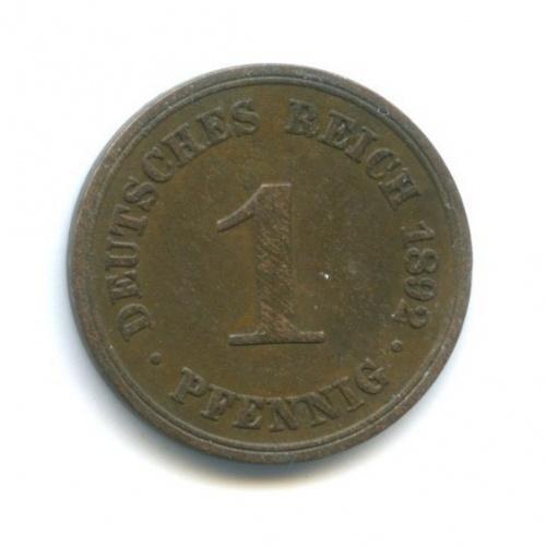 1 пфенниг 1892 года А (Германия)