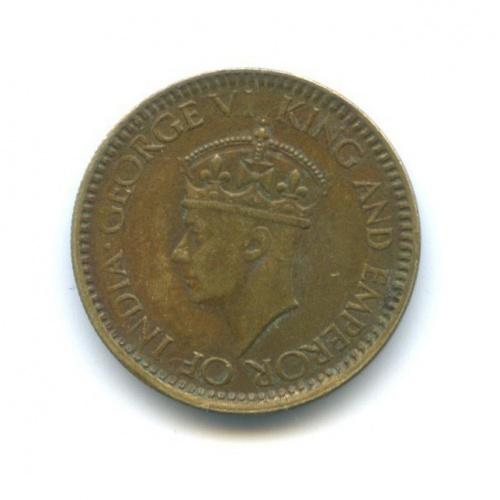 25 центов, Цейлон 1943 года