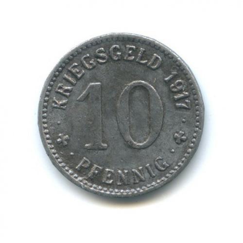 10 пфеннигов, Менден (нотгельд) 1917 года (Германия)