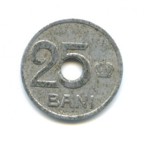25 бани 1921 года (Румыния)