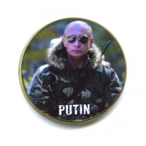 Жетон «Путин» (вцвете, под золото)