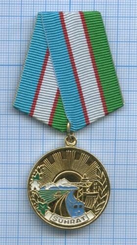 Медаль «SUHRAT», Узбекская ССР (в футляре) (Узбекистан)