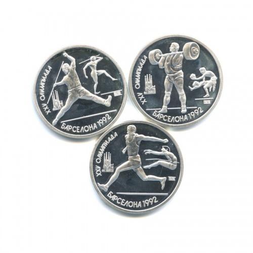 Набор жетонов «XXV Олимпиада - Барселона-1992» (копии)