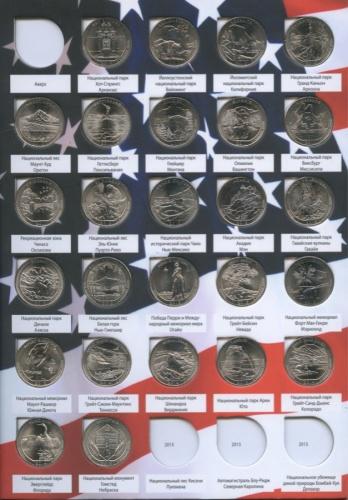 Набор монет 25 центов (квотер) - Национальный парки (вальбоме) 2010-2015 P, D (США)