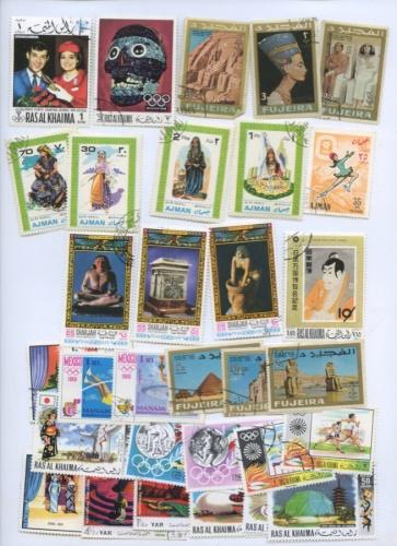 Набор почтовых марок, разные страны (31 шт.)