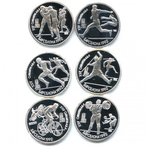 Набор жетонов «1 рубль 1991 - Олимпийские игры, Москва 1980, СССР» (копии)