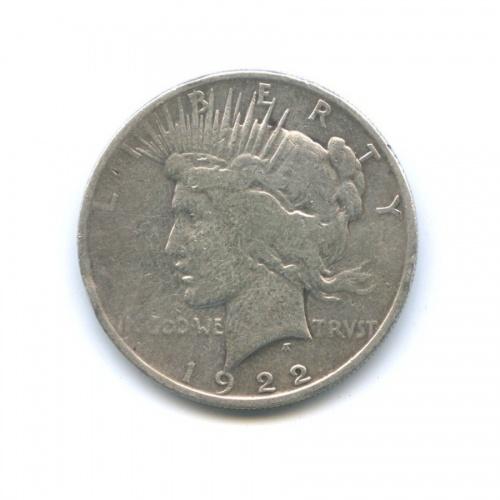 1 доллар 1922 года (США)