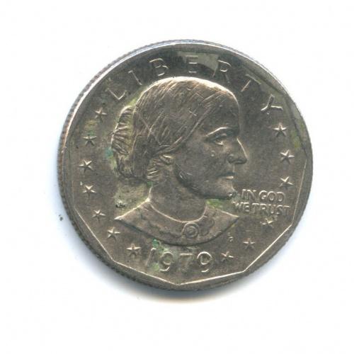 1 доллар 1979 года (США)