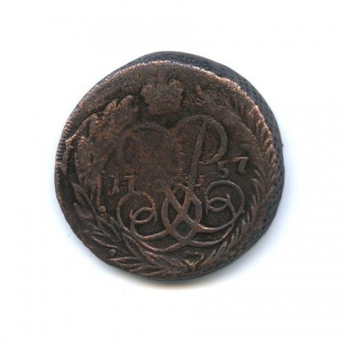 2 копейки 1757 года СПБ (Российская Империя)