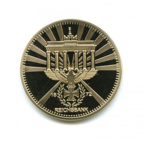 Жетон «Reichsbank - 1872»