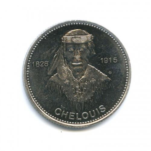 Жетон «Chelouis 1828-1915, British Columbia» 1978 года (Канада)