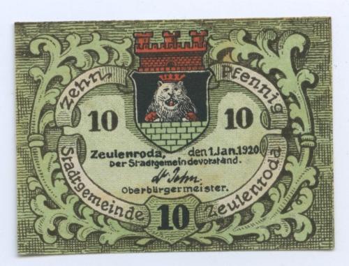 10 пфеннигов (нотгельд) 1920 года (Германия)