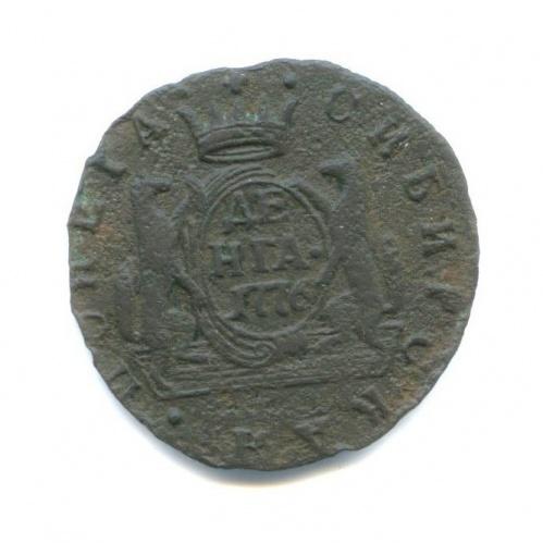 Денга (1/2 копейки) 1776 года КМ (Российская Империя)