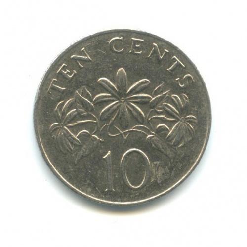 10 центов 1986 года (Сингапур)
