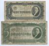 Набор банкнот 1937 года (СССР)