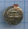 Значок «Луноход-1, 17. XI.70» (ЛЕНЭМАЛЬЕР) 1970 года (СССР)