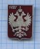 Значок «Издание Судебника Ивана III в1497 году» (Россия)