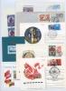 Набор почтовых открыток, конвертов имарок соспецгашениями (СССР, Германия)