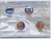 Набор монет 25 рублей - Сочи-2014, вцвете (вальбоме) 2014 года (Россия)