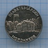 Жетон «Stodpenningen - svenska diabetesforbundet» (Швеция)