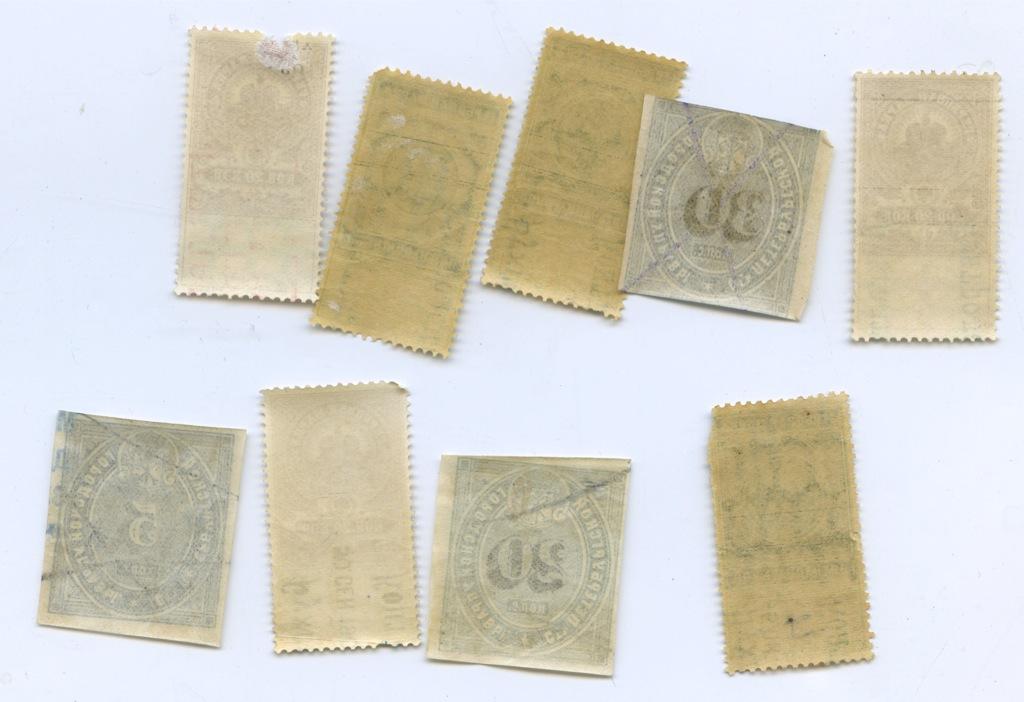 Набор гербовых почтовых марок (Российская Империя)