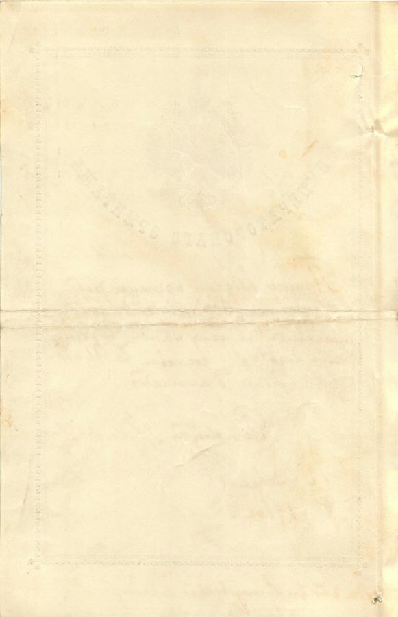 Запрос реставратора овыдаче картины 1916 года (Российская Империя)