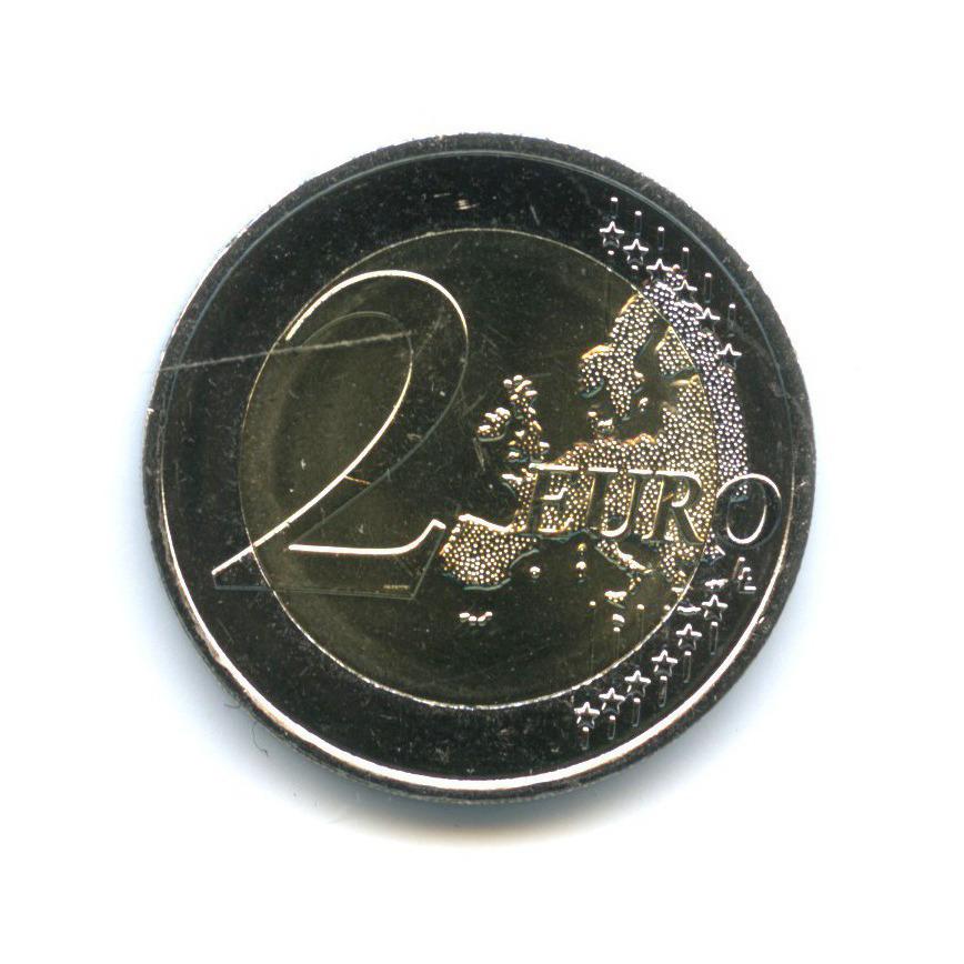 2 евро - 30 лет флагу Европы 2015 года (Франция)