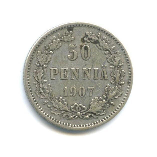 50 пенни 1907 года L (Российская Империя)