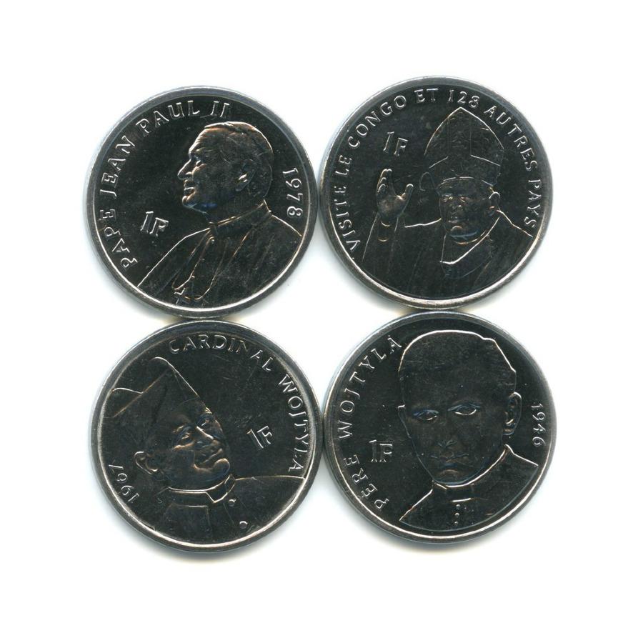 Набор монет 1 франк - 25-летие визита Иоанна Павла II, Конго 2004 года