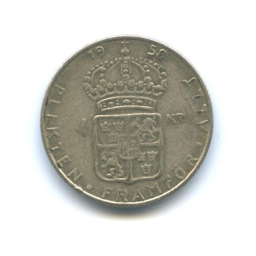 1 крона 1958 года (Швеция)